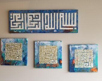 Islamic calligraphy in Kufik Script of 3 Khul along with Bismilla-iRahman-iRaheem.
