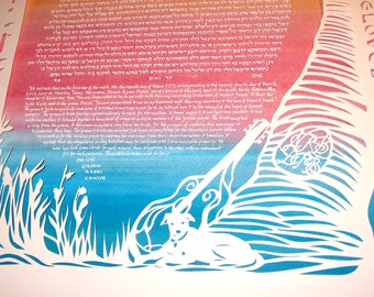 Papercut ketubah - Cherry Tree with Music in the Branches - guitar and dog - initials
