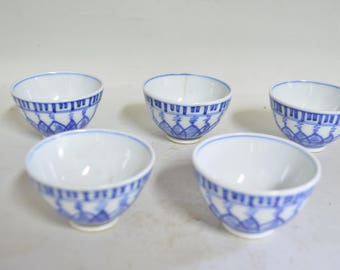 Cup 4935, blue and white, mid 19th. century