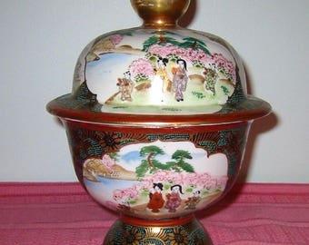 Satsuma Cloisonne Lidded Pedestal Bowl