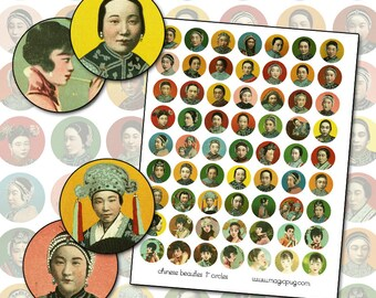 Imperial Chinese Beauties 1 inch round circle digital collage sheet  25.4mm 25mm  blue green traditional