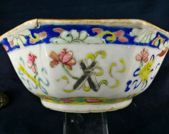 """FREE SHIPPING Antique famille-rose octagon bowl with the """"Covert Eight Immortals"""""""