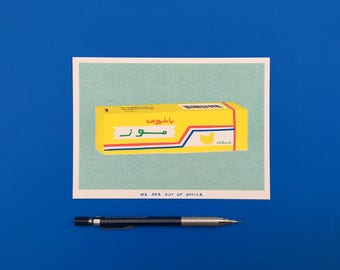 A risograph print of batook banana chewing gum