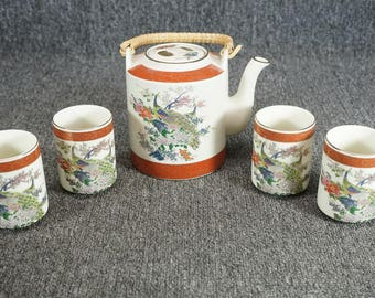 Satsuma SUZ3 Pattern Teapot & Lid With Four 6 Oz Tumblers C. 1979