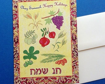 Jewish Holidays, Chag Sameach, The Seven Species Card, Jewish Art, Pomegranate, Jewish cards, Passover, Rosh Hashanah, Sukkot, Judaica Art