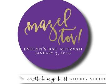 Mazel tov stickers, mazel tov labels, bat mitzvah stickers, bar mitzvah labels, custom favor tags, custom favor labels