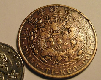 China Empire: 1909 20 Cash Coin (Y#21.1)  #4149