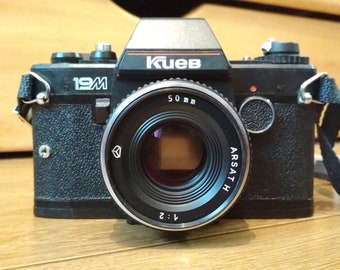 Vintage camera Kiev-19M. Arsat H 2/50
