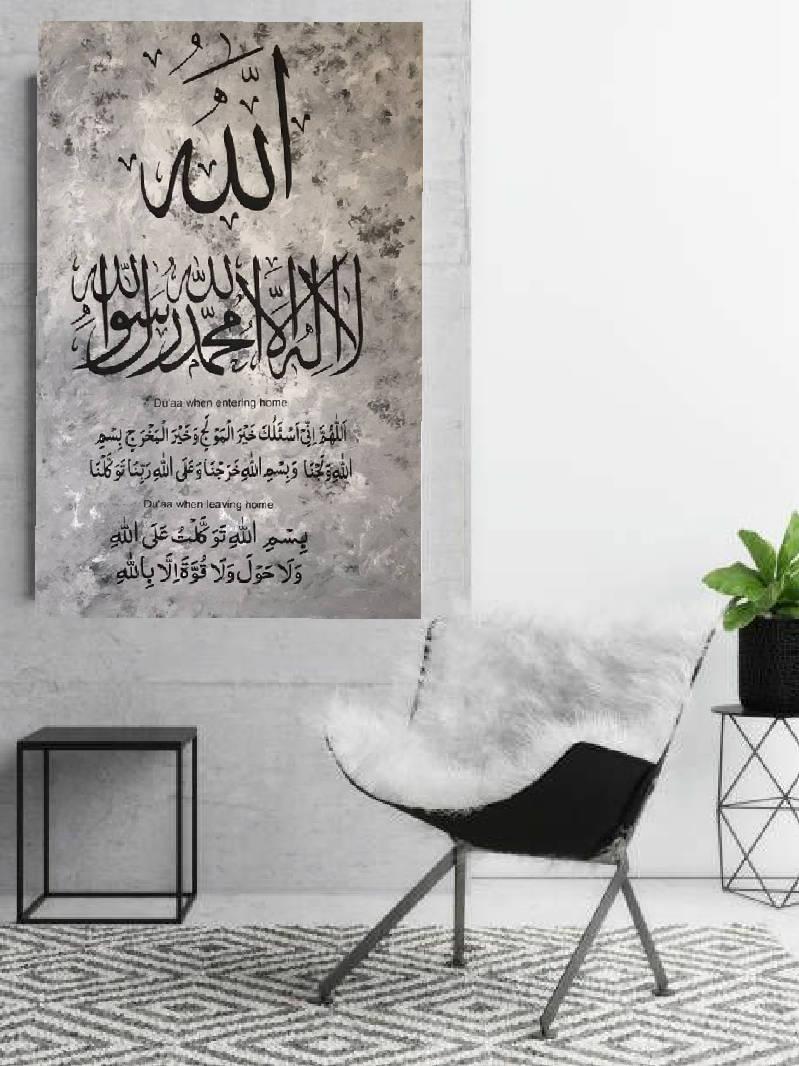 Islamic Calligraphy Toronto Hand painted Kalma Islamic verse