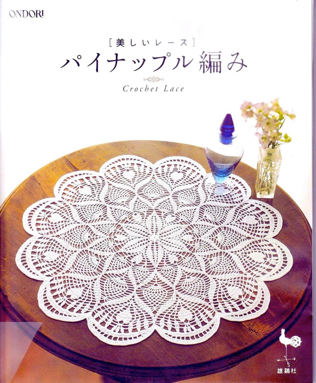 30 Patterns Crochet Doily Japanese Book Crochet Lace Doily