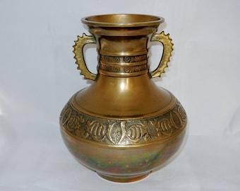 Brass Urn with Raised Fish Motif