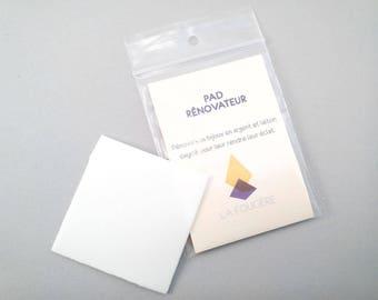 Polishing Pad cloth for jewelry, polished brass, clean brass, maintain jewel, clean raw brass, renovate jewel (x 5)