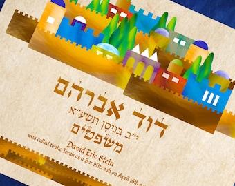 Bat or Bar Mitzvah Customized gift - Jerusalem