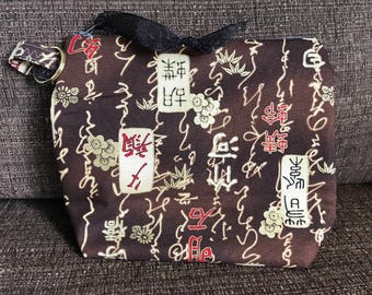 Zippy pouch - Kanji Brown with Gold, Red and black lettering