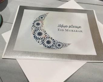 Eid Mubarak card Ramadan card