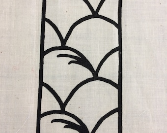 47 - Small Silk Screen - Sashiko