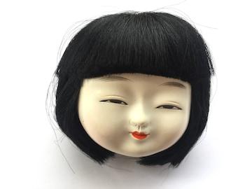 Kawaii Japanese Doll Head - Doll Body Part - D18-9 Girl Head