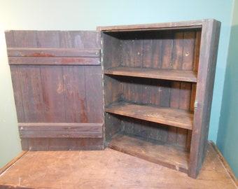 Small Dark Wood Display Medicine Cabinet with Latch