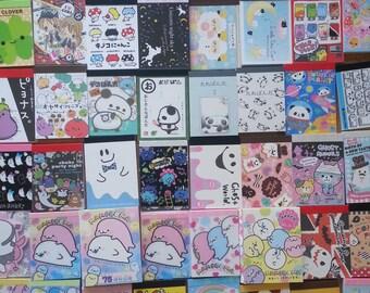 100 Piece KAWAII GRAB BAG!! Brand name Mini Memo Sheets- Random Selection -
