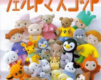 230 Sewing Felt Toys - Japanese Felt eBook - Cute Animal Felt Mascot - Felt Plushie Pattern - Felt Softies Pattern - PDF - Instant Download