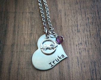 Hand Stamped Personalized Swim Necklace - Swimming Necklace - Girls Swimmer Gift - Swim Team Gifts