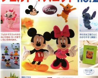 Felt DISNEY CHARACTER Pattern-Disney Felt Mascot-Winnie the Pooh,Donald Duck,The Aristocats,Japanese Craft E-Book / PDF-Instant Download