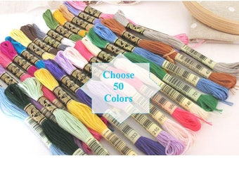 DMC Floss 469 colors available -  Pack of 50 - Made in France - You pick the colors
