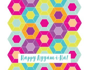 Happy Ayyami-Ha! DOWNLOADABLE BAHA'I Greeting Card, bahai ayyamiha card