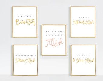 Bismillah. In Shaa Allah. Alhamdulillah. SubhanAllah. Rose Gold Foil Font. Gold Foil Font. Islamic Wall Print.