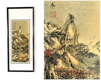 Framed Asian Landscape Print, Vintage Asian Litho in Frame, Framed Asian Mountain Print, Japanese Garden Print,Chinese Mountain Framed Print