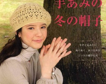 "29 KNITTING  HAT  PATTERN-""Knitting Hat""-Japanese Craft E-Book #457.Two instant Download Pdf files.Hat-Cap."