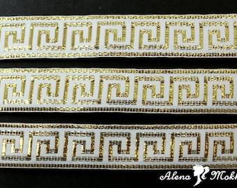 """5 yards 7/8"""" White Gold Greek Key Woven Grosgrain Ribbon"""