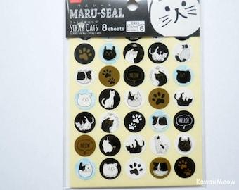 Japanese Animals Sticker - Cute Cats - 8 Sheet (280 total)