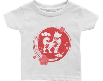 Happy Chinese New Year 2018 Year of The Dog Adorable Red Modern Design Infant Tee