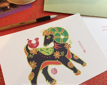 Sheep, Goat Chinese New Year Card