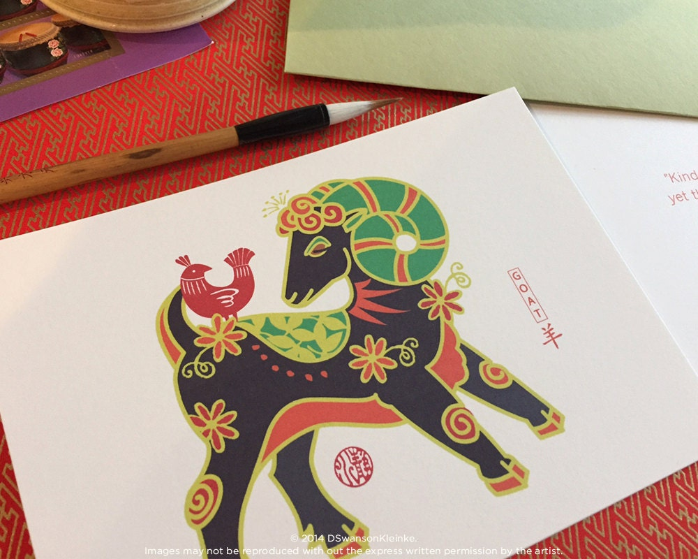 Sheep Goat Chinese New Year Card
