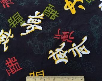 Asian Characters Boardshort Fabric