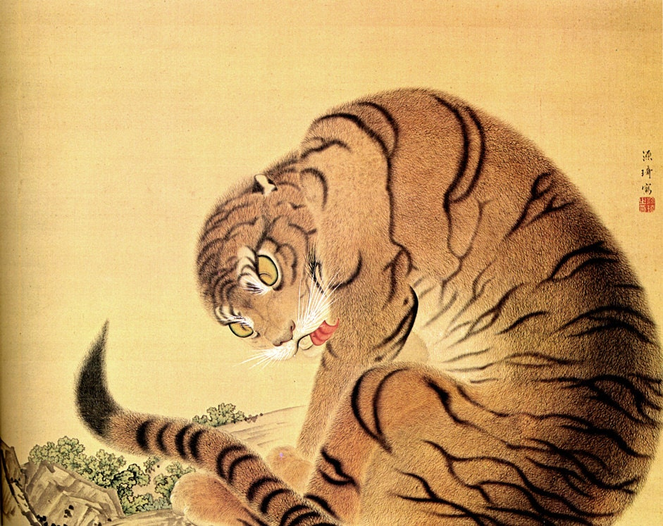 Japanese animal art Tiger FINE ART PRINT woodblock prints