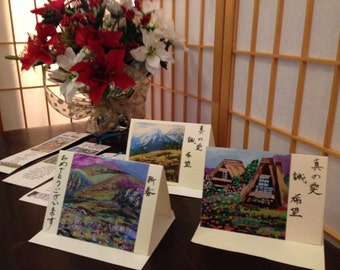 Handmade Blank Cards, original artwork, nature scenes, greeting cards, Japanese calligraphy,