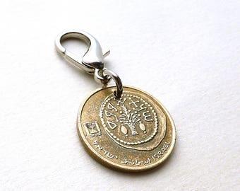 Israeli charm, Jewish charm, Zipper charm, Hebrew charm, Bar Mitzvah gift, Bat Mitzvah gift, Purse charm, Gift under 15, Charms, Coins, 1985