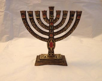 Small Brass and Enamel Menorah from Israel ~ Israeli Brass Menorah