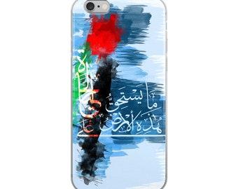 على هذه الأرض ما يستحق الحياة   iPhone Case   Phone Cover   Phone Back cover   Calligraphy Art   Arabic Phone Cover