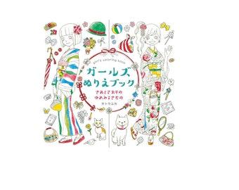 Girl's Coloring Book Kinu and Saori's  Dreamy Kimono - Yuka Sato Free Shipping