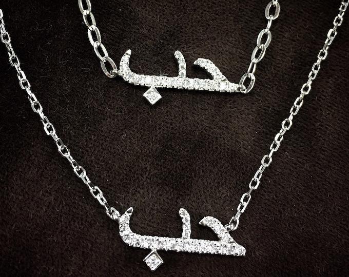 """Diamond """"Love"""" Necklace in 14k Gold"""