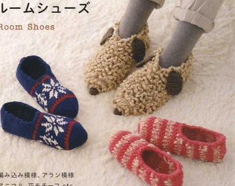 Warm Crochet Lovely Room Shoes - Japanese Craft Book MM