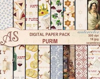 Digital Watercolor Happy Purim Seamless Pack, 16 printable Digital Scrapbooking papers, Jewish Digital Collage, Instant Download, set 357