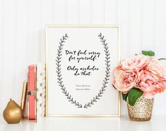 Literary Quote - Haruki Murakami - Instant Download - 8x10 - 11x14 - Printable art - Simple - Typography - Laurel -  Quote - Home Decor