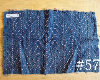 Sashiko Stitched Swatch   Reinforced by layered