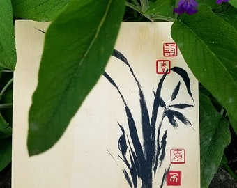 The Art of Chinese Chops Printing Kit