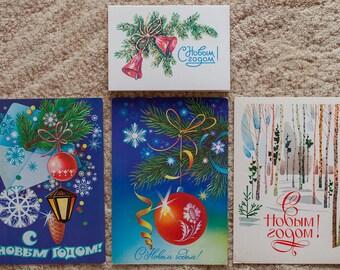 SALE Soviet Vintage Postcard Happy New Year! Christmas gift! USSR, Unused Postcard. Four postcards